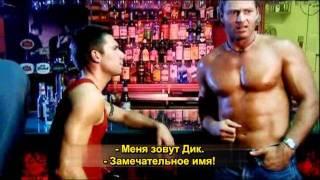 Две минуты до полуночи(Небольшой фильм о одиночестве среди гомосексуалов