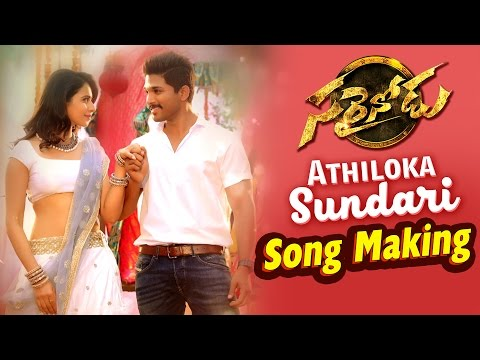 Athiloka Sundari Song Making || Sarrainodu Movie || Allu Arjun, Rakul Preet, Catherine Tresa