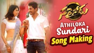 Athiloka sundari song making || sarrainodu movie || allu arjun, rakul preet, catherine tresa