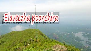 Elaveezha poonchira