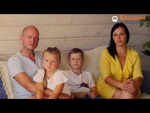 Семья Мироновых делится впечатлениями о «Близком»