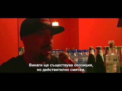 B Real оf Cypress Hill on medical marijuana