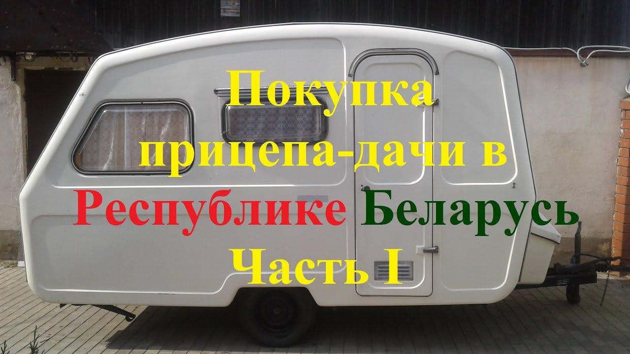 На этой странице приведен список бесплатных объявлений пскова и псковской области из категории