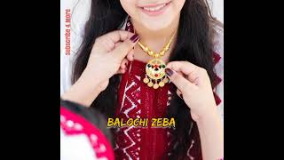 New Gawadari Balochi Wedding Song Salonki song