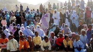 Население  Африки. География 7 класс.