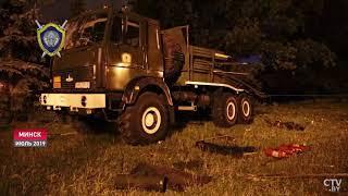 Суд по делу о взрывах 3 июля в Минске