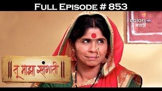 Tu Majha Saangaati - 25th March 2017 - तू माझा सांगाती - Full Episode HD