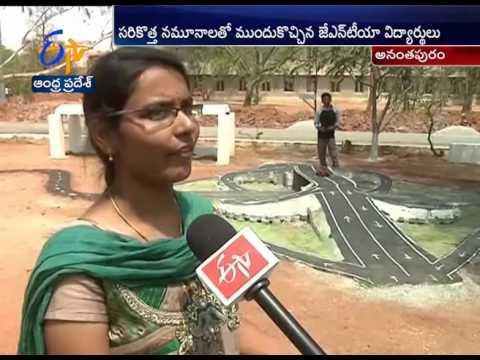 JNTU Anantapur Students Exhibits A Modern Roads Replica