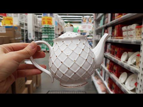 🎅 Ашан. 💖 Посуда новинки  +Праздничный декор дома! Отличные цены! Распродажа!❄️Ноябрь 2018