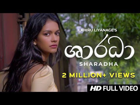 Sharadha ( ශාරධා ) - Lahiru Liyanage  | Official Video | Yasas Medagedara