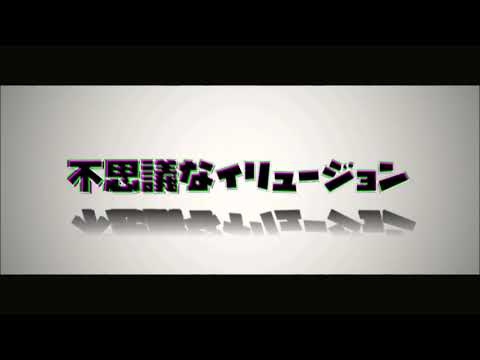 【UTAUカバー】B.B.F 【Kasane Teto • Namine Ritsu】