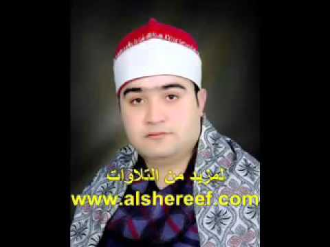 Sura Fatiha and Baqra in One Breath read by Qari Mohammad Syed Shareef of Egypt