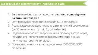 Как стать экспертом ниши средствами видео и YouTube? Кейс Greensad. Алексей Цилык TV #79