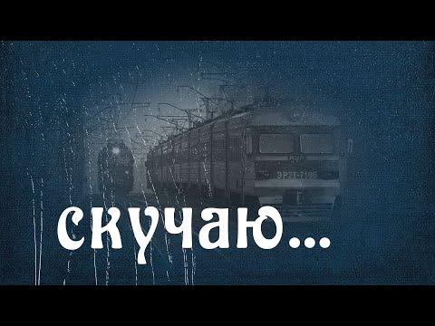 Скучаю очень сильно по тебе! Видео открытка с музыкой