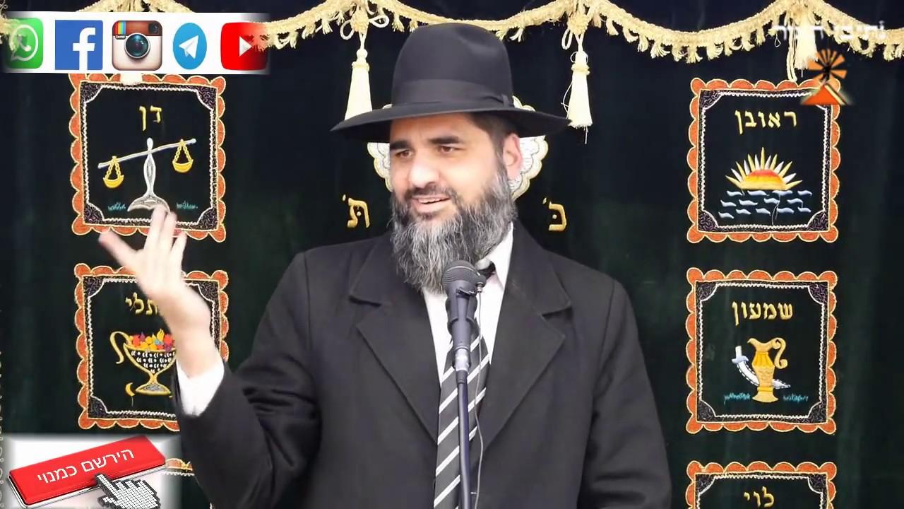 """הרב יונתן בן משה - """"הרב אתה פנאטי ,אתה קיצוני מידי עזוב אותנו .. """" סרטון בומבה"""