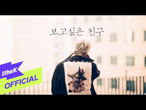Youtube: MISS YOU / Kim Jong Jin