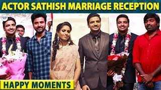 Sivakarthikeyan & Vijay Sethupathi at Actor Sathish's Marriage Reception