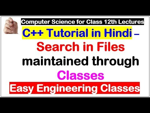 C++ For Class 12 CBSE, NCERT - Search in Files maintained through Classes(Hindi)
