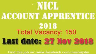NICL Account Apprentice 2018 || एन आई सी एल अकाउंट भर्ती 2018 || Apply Now