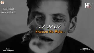 Sahir Ali Bagga Songs Whatsapp Status Video in MP4,HD MP4,FULL HD