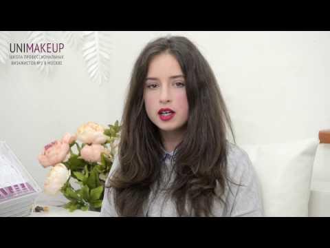 курсы макияжа Отзывы Unimakeup