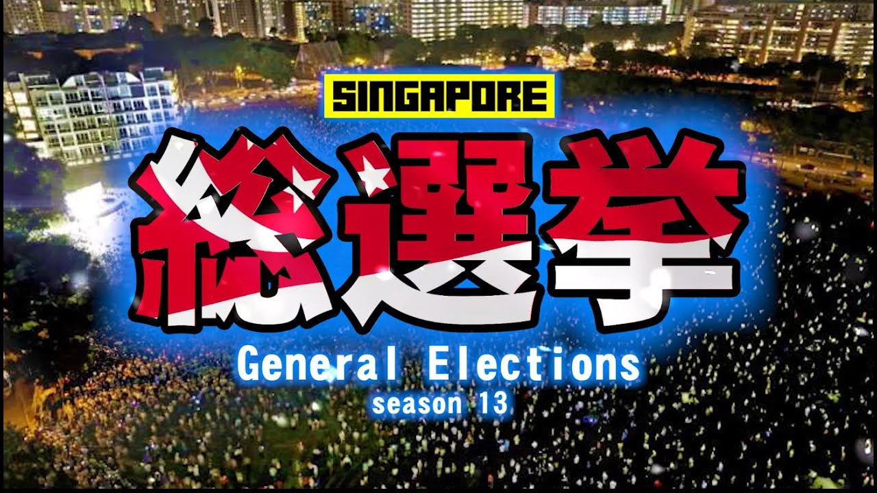 🔴LIVE SINGAPORE GE RESULTS REACTIONS!!!!!!!!