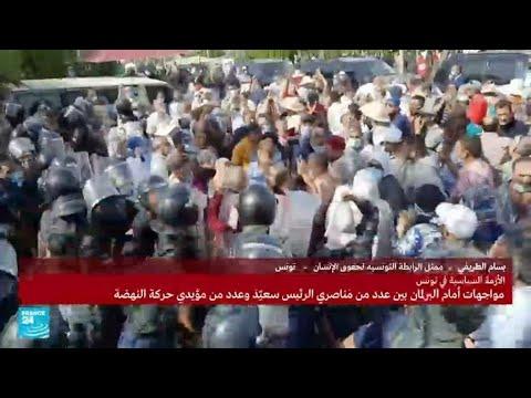 هل من مخاوف على الحريات وحقوق الإنسان في تونس؟  - نشر قبل 3 ساعة