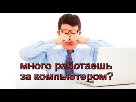 работа врач-косметолог в красногорске