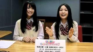 2011.01.28 矢方美紀 加藤るみ.