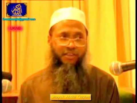 হাশরের ময়দানের চিএ sura jumar Shayek Abdul Qayum description of day of judgement
