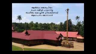 Thrikkadavoor song-Kumbhamasappoonilaav