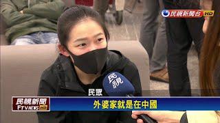 武漢封城! 往返武漢4航空12班機全取消-民視新聞