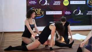Стриппластика. школа танцев TOP-DANCE (Лена Сёмина)