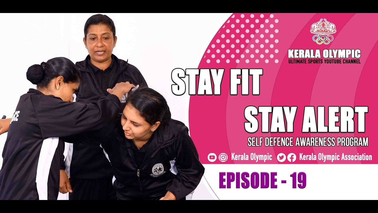 Stay Fit- Stay Alert | Kerala Olympic | Self Defence Awareness Program | Kerala Police |Episode - 19