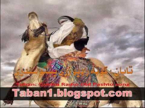 wlaarrey kadi  Radio Quetta Pashto old songs