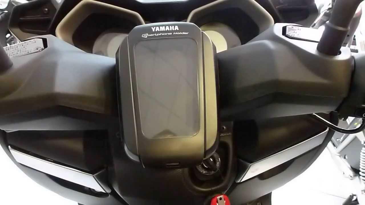 Yamaha Mobile Phone