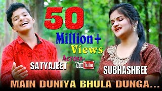 Download lagu Main Duniya Bhula Dunga // Subhashree & Satyajeet.