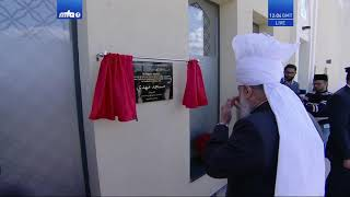 Strasbourg, France: Hazrat Mirza Masroor Ahmad inaugurates Mahdi Mosque