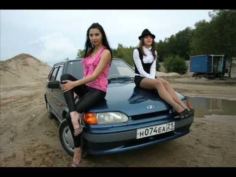 Русское авто и девушки
