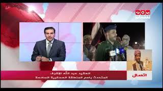 #الجوف ... تحتفل بالميلاد الخامس والخمسين لثورة سبتمبر   العقيد عبدالله الاشرف - يمن شباب