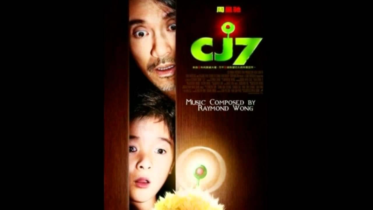 TÉLÉCHARGER CJ7 FILM
