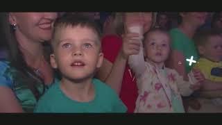 Приглашаем на грандиозное цирковое шоу в ДК «Родина» в Бердске!