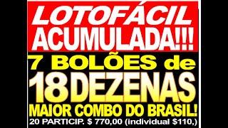 EDIÇÃO EXTRA: LOTOFÁCIL ACUMULADA!!!