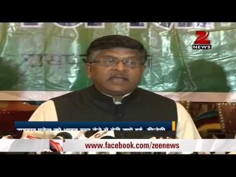 Questions raised over Bharat Ratna to Sachin Tendulkar