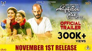 Ammachi Yemba Nenapu - Official Trailer | Raj B Shetty, Vyjayanti Adiga | Pt Kashinath Pattar