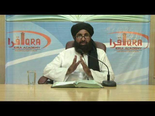 Mushrikeen e Makah ke Quran ke Asar wa Nafooz ko Zail krnay ke Nafsiati Harbay. Al Anfaal Ayat 31.