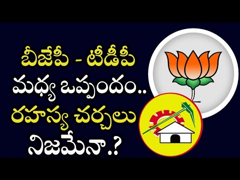ap-news-kula-swamyam-no-demacracy-tdp-support-medi