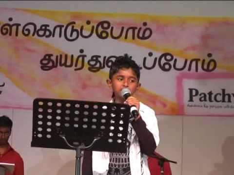 Viyabari Tamil mp3 songs download