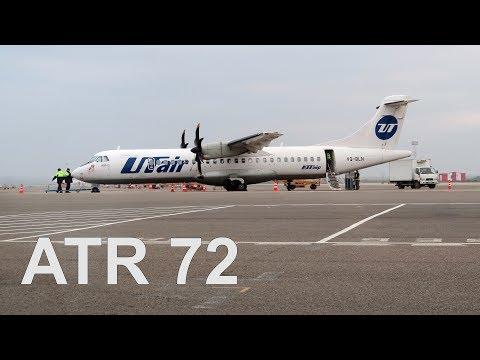 Перелет Краснодар - Сочи на ATR 72-500 Utair