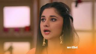 Guddan Tumse Na Ho Payegaa - Spoiler Alert - 1st August 2019 - Watch Full Episode On ZEE5 - EP - 249